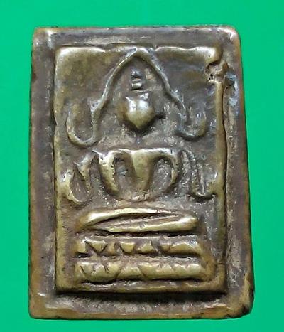 ชินราช เนื้อเมฆสิทธิ์ วัดอนงค์1.jpg