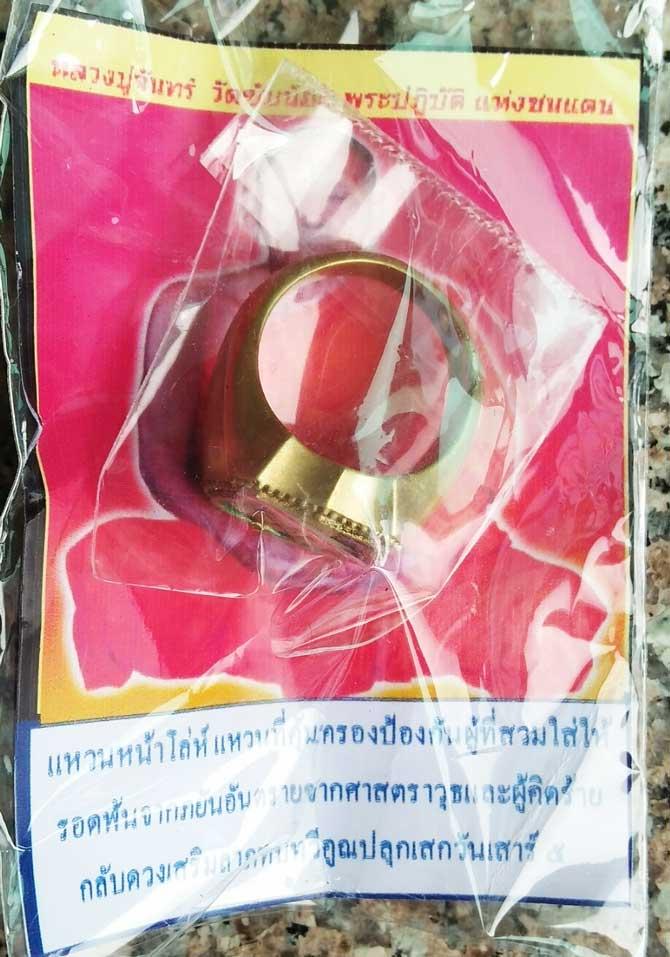 ซองแหวนเนื้อทองระฆัง-ลงยาสีเขียว.jpg