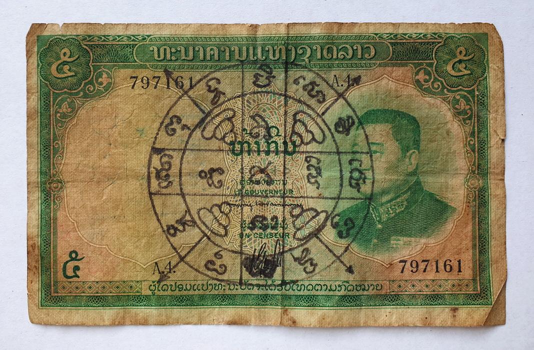 ธนบัตรขวัญถุง-5.jpg