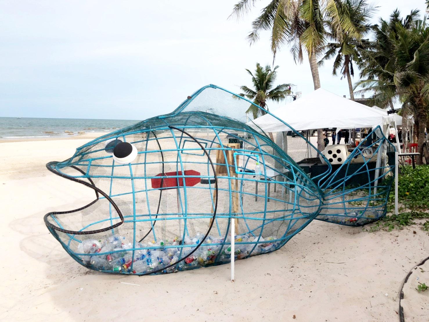 ปลา3.jpg
