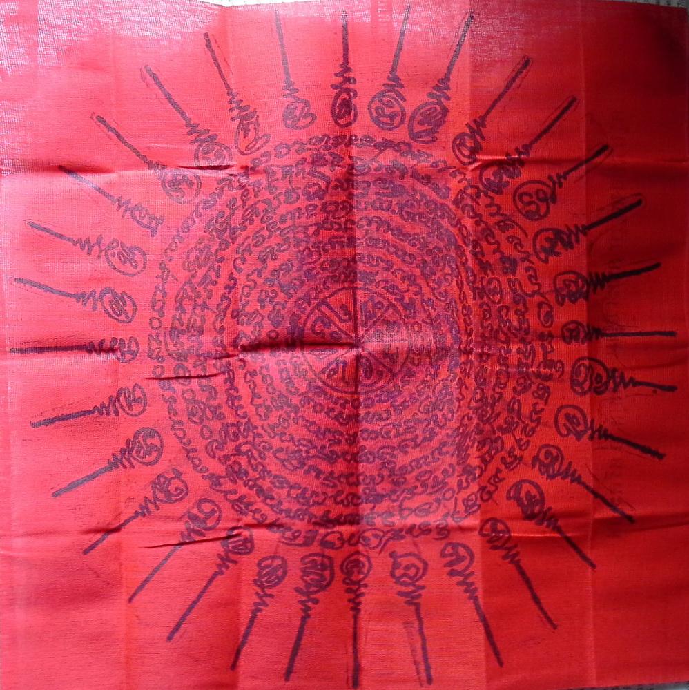 ผ้ายันต์แดง ด้านหลัง11.jpg