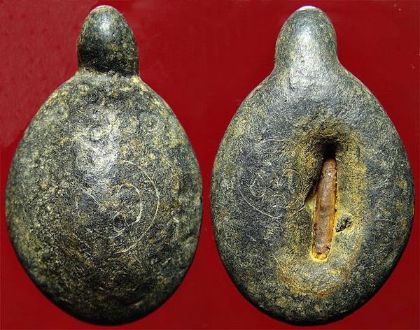 พญาเต่าเรือน หลวงปู่ศุข วัดปากคลองมะขามเฒ่า1.jpg