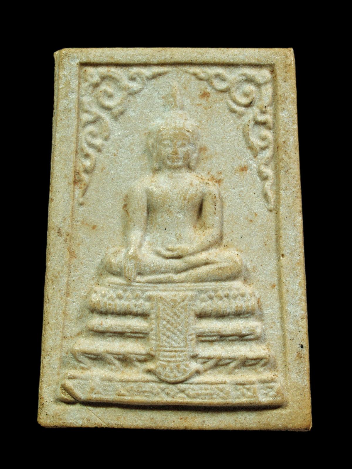 พระผงพระพุทธโสธร (ลองพิมพ์) หลวงพ่อจรัญ วัดอัมพวัน รุ่นแรก ปี 2513 c.jpg