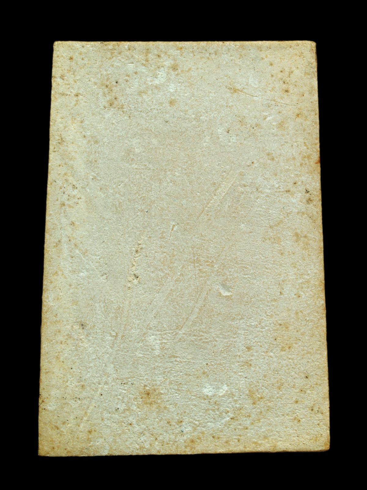พระผงพระพุทธโสธร (ลองพิมพ์) หลวงพ่อจรัญ วัดอัมพวัน รุ่นแรก ปี 2513 d.jpg