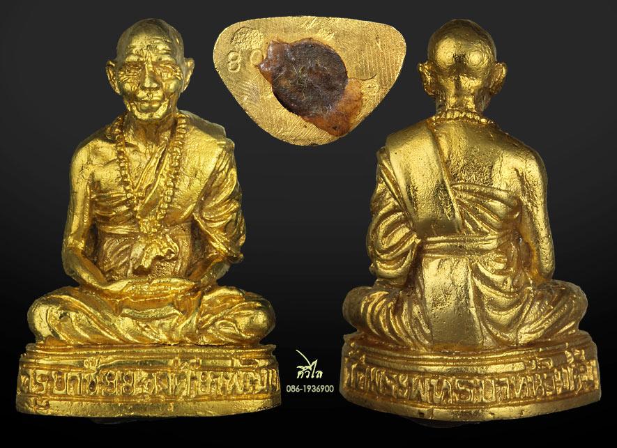 รูปหล่อครูบาชัยวงศ์ ทองคำ 35.0 c.jpg