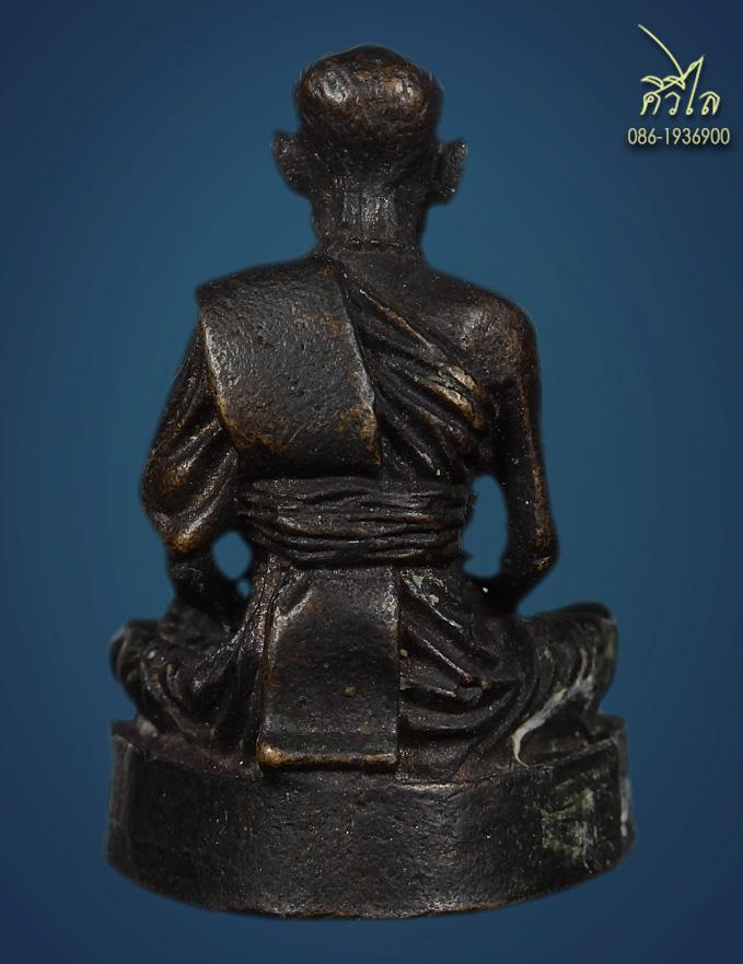 รูปหล่อตานใช้ ครูบาชัยวงศ์ 400 c.jpg
