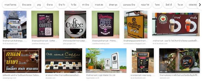 ร้านกาแฟ.jpg