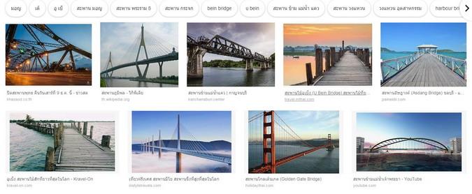 สะพาน.jpg