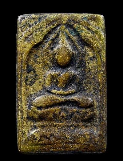 หลวงปู่ศุข วัดปากคลองมะขามเฒ่า สี่เหลี่ยมประภามณฑล1.jpg