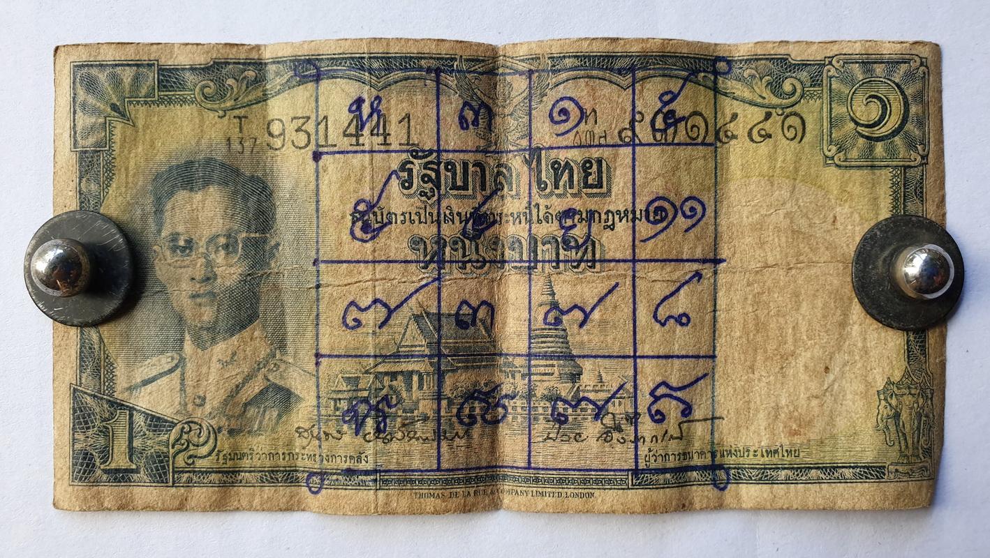 เงินขวัญถุง-9.jpg