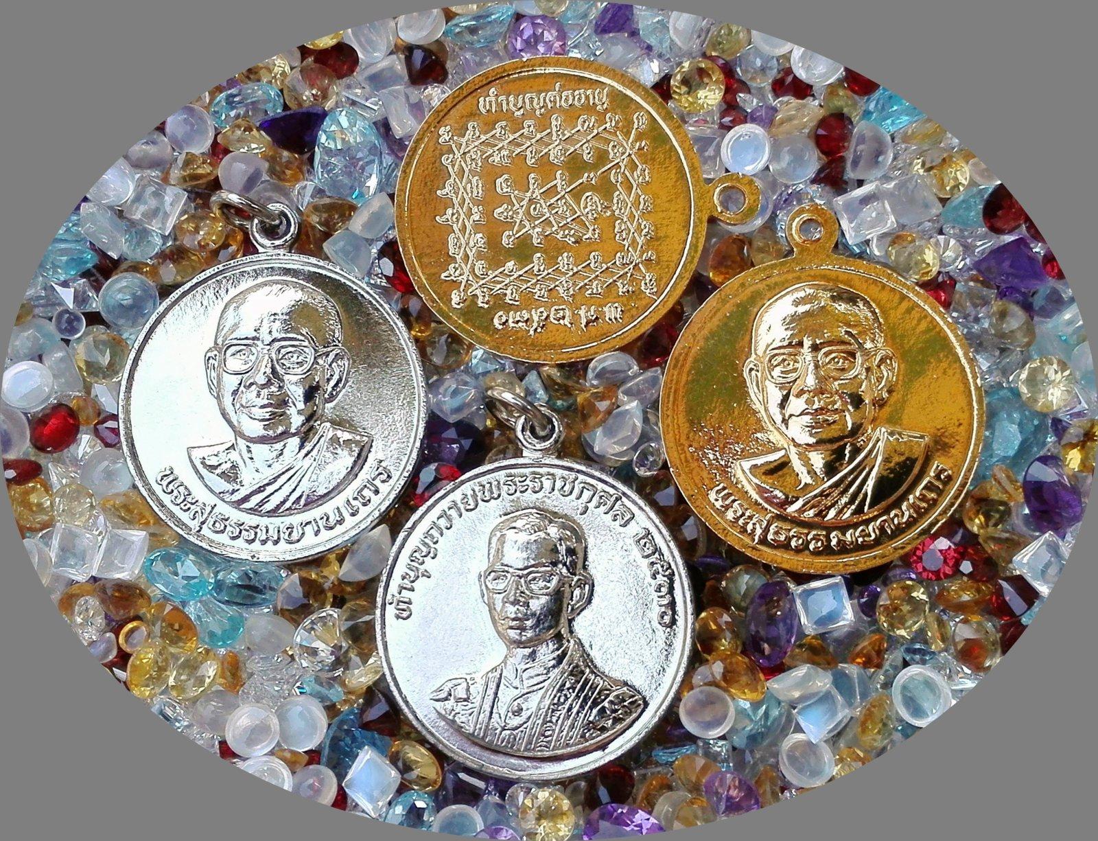 เหรียญก้นถุง 1 (2).jpg