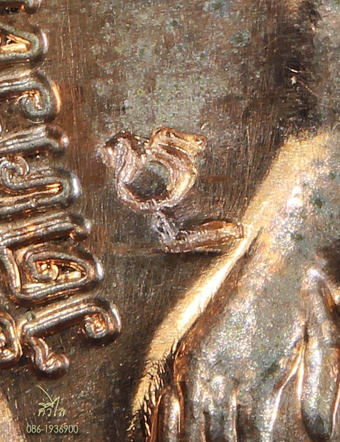 เหรียญพระสิงห์ปาย d.jpg