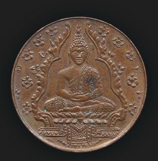 เหรียญพระแก้วมรกต ปี 2475 1.jpg