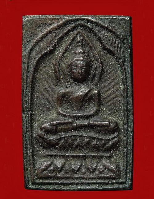 เหรียญหล่อโบราณ ประภามณฑล หลวงปู่ศุข1.jpg