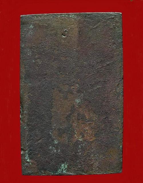 เหรียญหล่อโบราณ ประภามณฑล หลวงปู่ศุข2.jpg