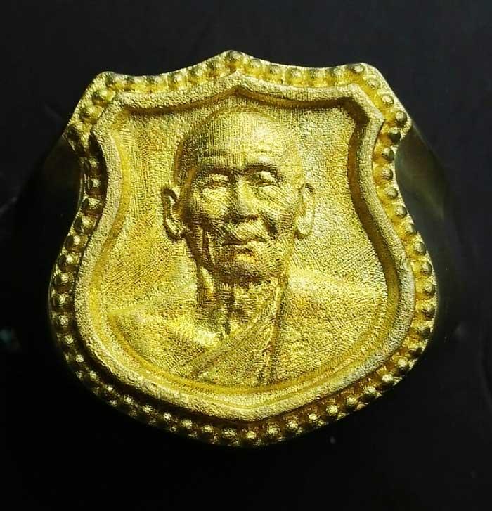 แหวนหน้าโล่ห์-เนื้อทองผสม-4.jpg