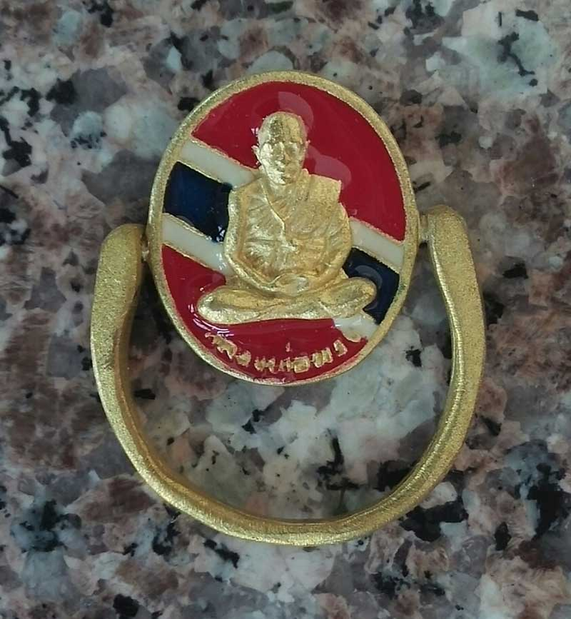 แหวน-1.jpg