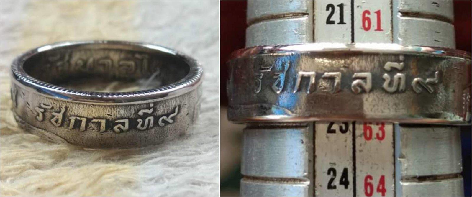 แหวน 17_63 A.jpg