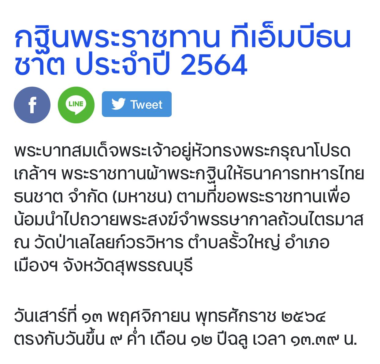 0BFB1717-0EC4-41C7-8291-ED9AC9A6DAEE.jpeg
