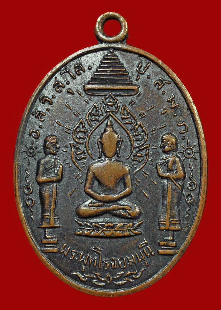1.เหรียญพุทโธจอมมุนี-1.jpg