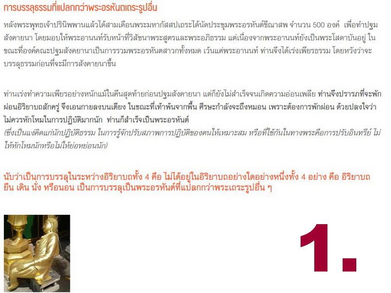 1 - Copy.JPG