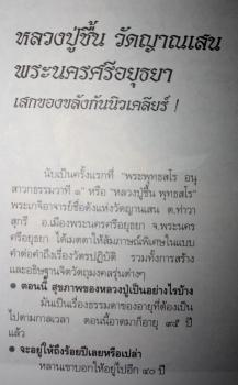 1-IMG_4670.JPG