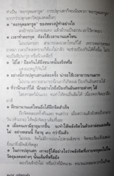 1-IMG_4675.JPG