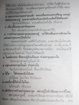 1-IMG_4676.JPG