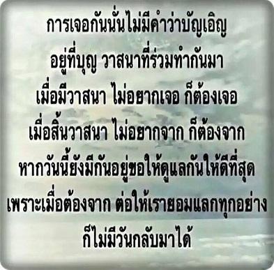ความประสงค์ที่เจริญสมาธิ - พระราชพรหมยาน (หลวงพ่อฤๅษีลิงดํา) + 039. ธรรมะยิ่งพูดยิ่งยาก