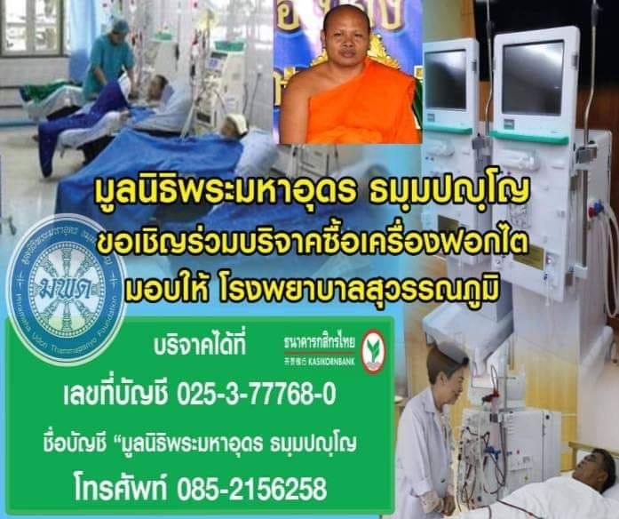 106554789_3218001391576882_63278.jpg