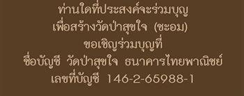 115439069_3344836728910476_3955994646855813853_n.jpg
