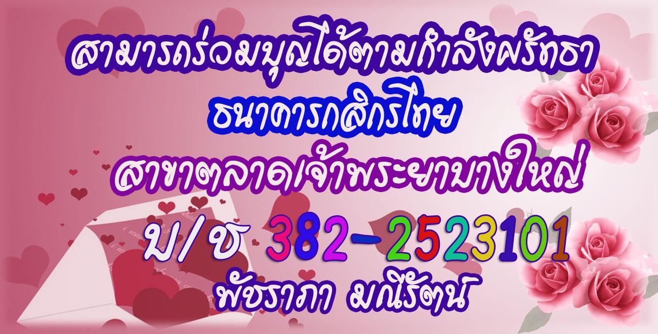 1242269641.jpg