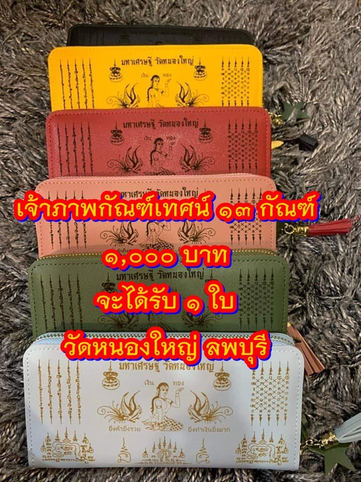 125212096_2557513557856955_1578412739204080270_n.jpg