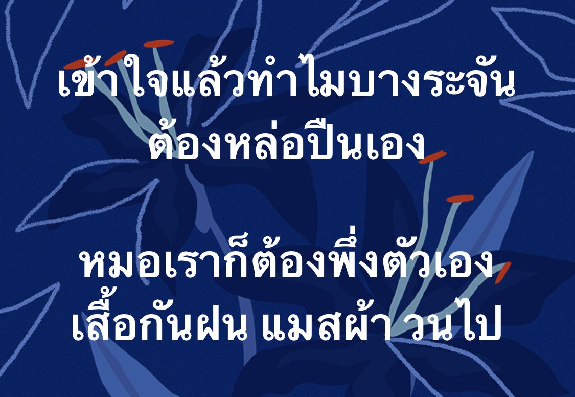 1256112A-8A32-472E-9913-E866556E0477.jpeg