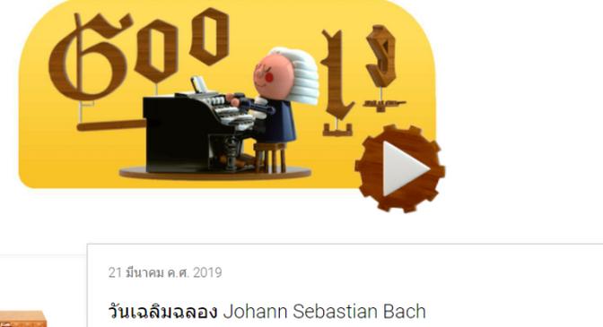 126Johann Sebastian Bach.png