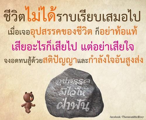 1434520031-570703TNT0-o.jpg