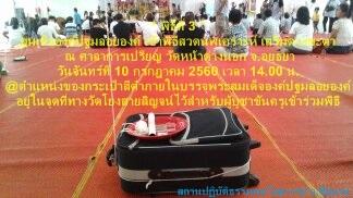 1499732425047.jpg