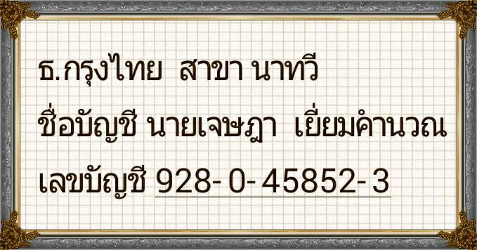 1504577996950.jpg
