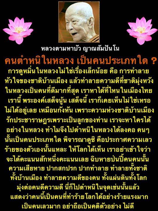 1505117045_251_notitle.jpg