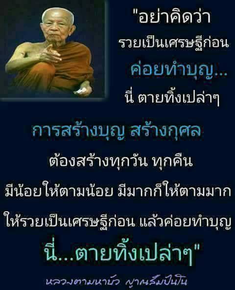 1512430925_31_notitle.jpg