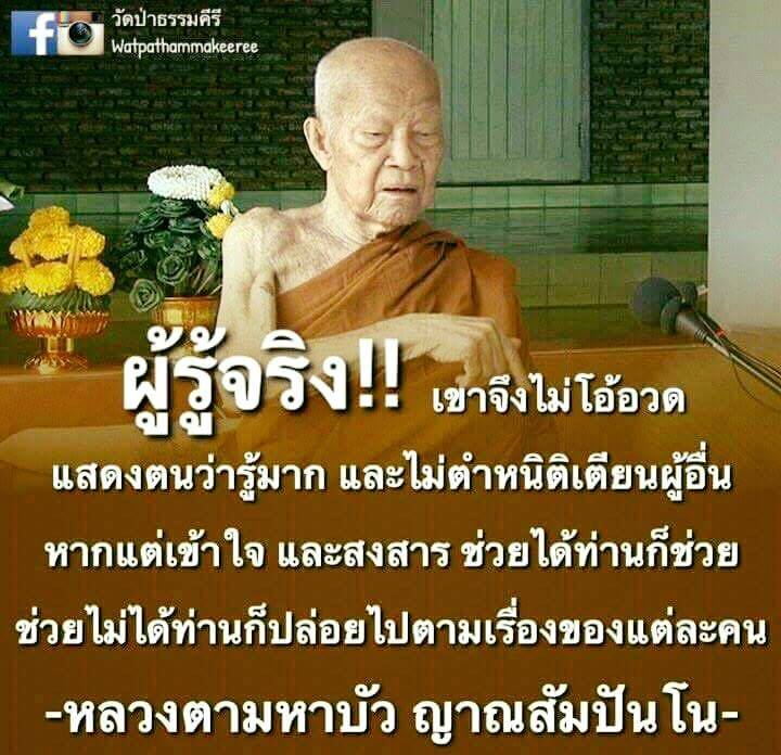1515540789_498_notitle.jpg