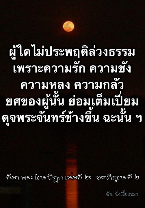 1520297534_178_notitle.jpg