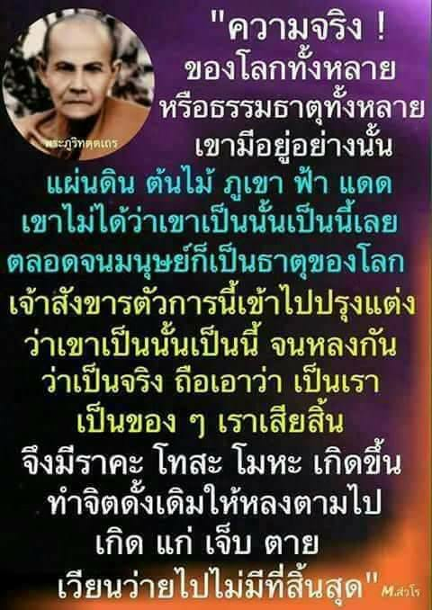 1536866107_544_notitle.jpg