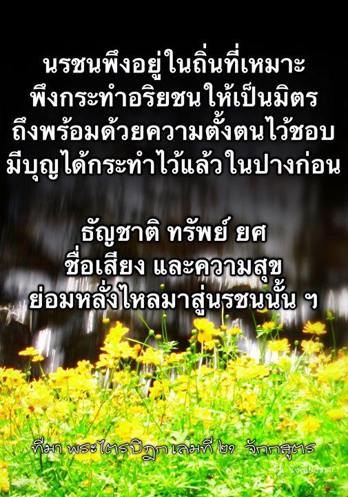 1539281827_888_notitle.jpg