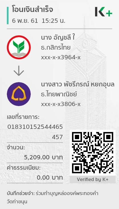 1541493747670.jpg