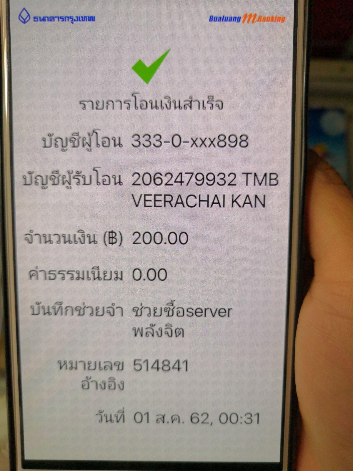 15645948507191850172513808497636.jpg