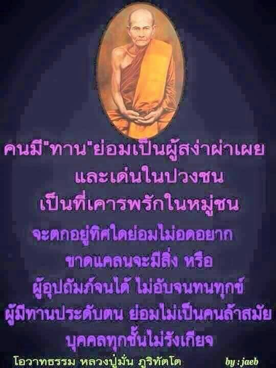 1566015731511.jpg