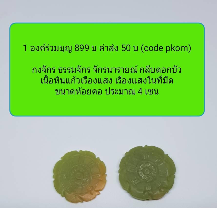 161844.jpg