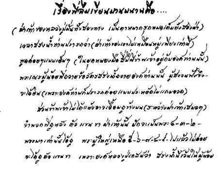 16713.jpg