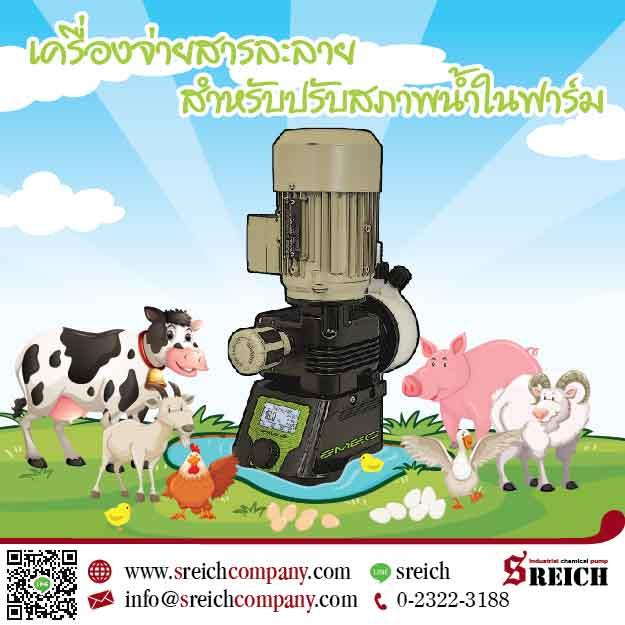 16_farm.jpg